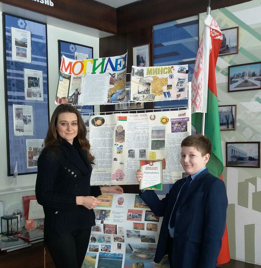 Могилевская обл задания по русскому языку для олимпиад 2 класса